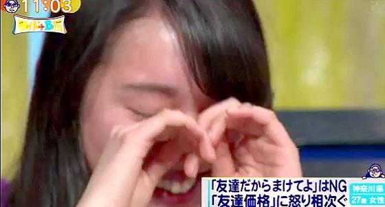 ワイドナショー画像 女子高生の青木珠菜がこらえきれずに緊張で泣く 2016年2月28日