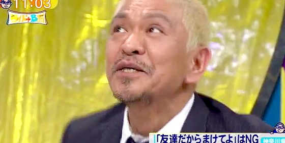 ワイドナショー画像 女子高生の青木珠菜に泣かれた松本人志が自分も泣こうと必死 2016年2月28日