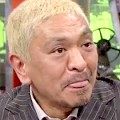 ワイドナショー画像 松本人志「サザエさんは免許停止にならないだろうから、政治的に重要なことはタラちゃんに言わせればいい」 2016年3月6日