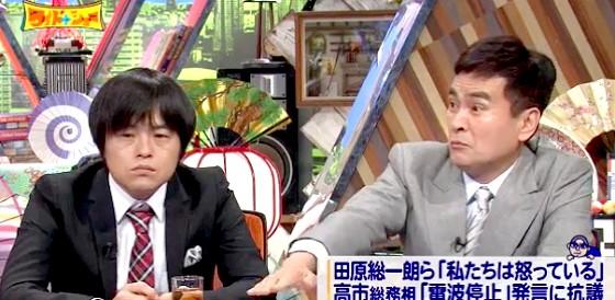 ワイドナショー画像 東野幸治「電波停止については民主政権時代にもあった」 2016年3月6日