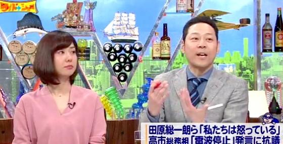 ワイドナショー画像 松本人志「政治的な発言はタラちゃんがすればいい」 2016年3月6日