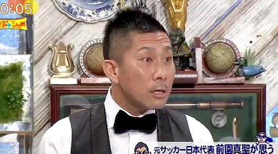 ワイドナショー画像 なでしこジャパンを見捨てたという指摘を受けた前園真聖が否定 2016年3月6日