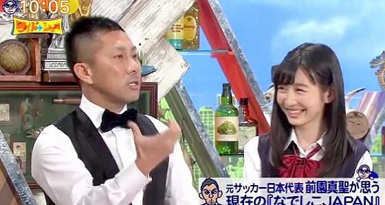 ワイドナショー画像 韓国戦でツイートがなかった前園の弁解に女子高生の岡本夏美が笑いをこらえる 2016年3月6日