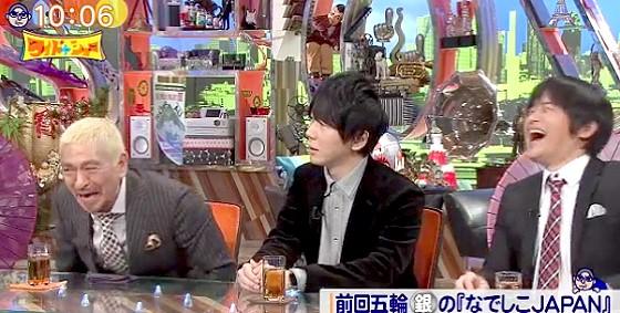 ワイドナショー画像 なでしこジャパンについて熱く語る前園真聖に古市憲寿が「これ何のニュースですか?」 2016年3月6日
