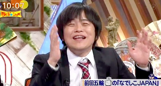 ワイドナショー画像 バカリズム「僕はなでしこジャパンを応援してます」 2016年3月6日