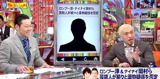 ワイドナショー画像 松本人志「芸人は何を言っても叩かれる弱い存在」 2016年3月6日