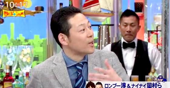ワイドナショー画像 東野幸治が古市憲寿の「薬物治療者には寛容に」に同意 2016年3月6日
