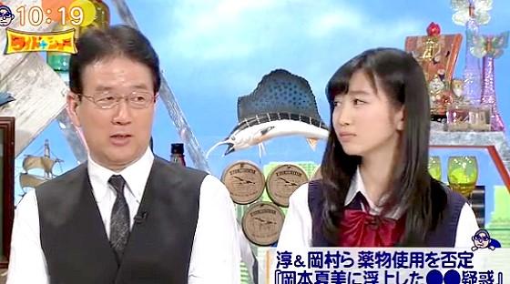 ワイドナショー画像 ワイドナ現役高校生・岡本夏美 犬塚浩弁護士「ウィキペディアが明確な情報だと思ってる人が多い」 2016年3月6日