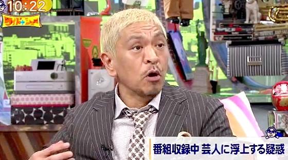ワイドナショー画像 松本人志「グラビアアイドルが芸人に口説かれたという話をするのは芸人側は乗っかるしかなくおいしくもない」 2016年3月6日