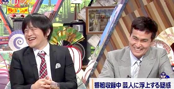 ワイドナショー画像 石原良純 バカリズムが松本人志の「ダウンタウンの浜田」ネタに大笑い 2016年3月6日