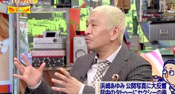 ワイドナショー画像 松本人志「祖父が入れ墨を入れていたためタトゥーや和彫りにも抵抗はない」 2016年3月6日