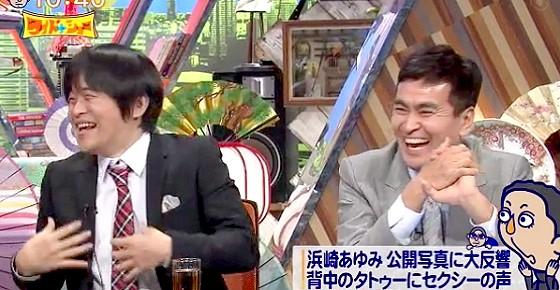 ワイドナショー画像 石原良純 バカリズムが松本人志の「五輪のタトゥーならええやろ」に爆笑 2016年3月6日