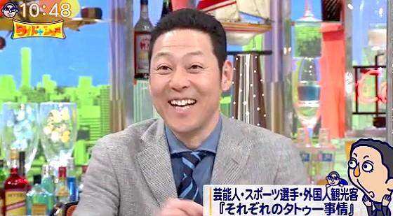 ワイドナショー画像 東野幸治「ダウンタウンのMと入れ墨の方やないねん」 2016年3月6日