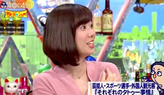ワイドナショー画像 山崎夕貴アナ「肩にフジテレビのタトゥーなんて嫌です」 2016年3月6日
