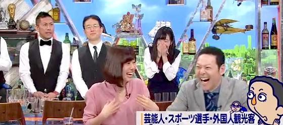 ワイドナショー画像 山崎夕貴アナ「整形芸能人を調べる」東野幸治「なかなかのゴシッパーですよ」 2016年3月6日