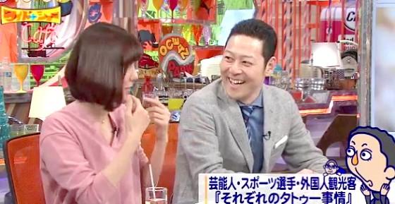ワイドナショー画像 東野幸治が山崎夕貴アナに「いつかは第2検索ワードに劣化と書かれるようになる」 2016年3月6日