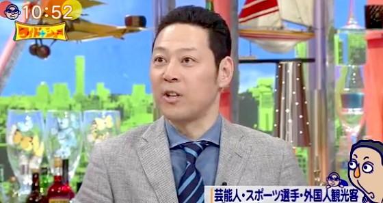 ワイドナショー画像 東野幸治が古市憲寿に「えらい哲学的なこと言い出したよ」 2016年3月6日