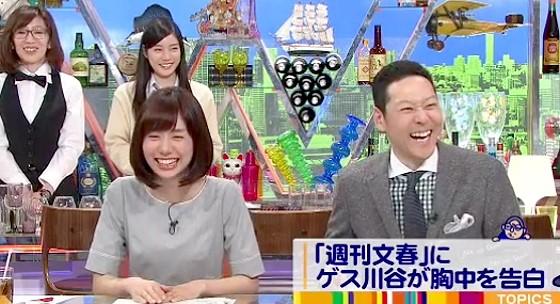 ワイドナショー画像 山崎夕貴アナ 東野幸治「ニュースの選考ミスでした」 2016年3月20日