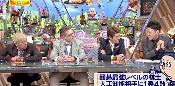 ワイドナショー画像 堀潤「ビル・ゲイツにインタビューした」にスタジオが一斉に食いつく 2016年3月20日