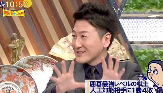 ワイドナショー画像 堀潤「最新のロボットを押したり叩いたりする動画ではロボットが可哀想という声が挙がった」 2016年3月20日