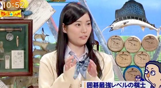 ワイドナショー画像 ワイドナ現役高校生 女流棋士 竹俣紅「囲碁AIとの対戦で3連敗のあと人間が1勝したことが本当にすごい」 2016年3月20日