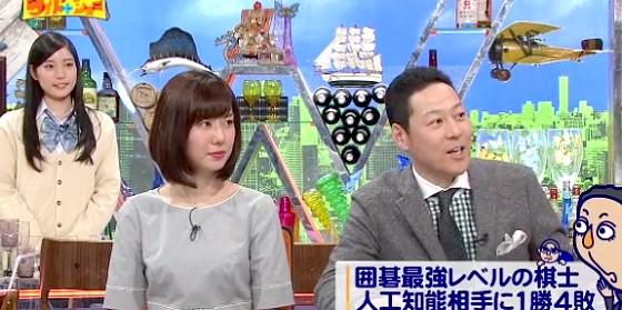 ワイドナショー画像 山崎夕貴アナ 東野幸治「囲碁で人工知能に負けるとは思っていなかった」 2016年3月20日