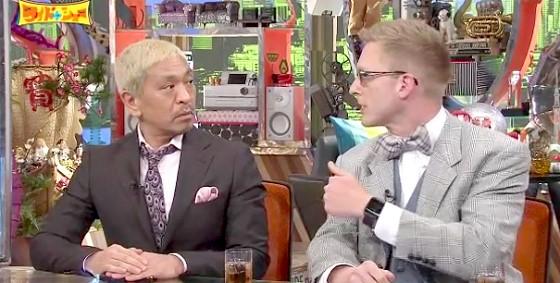 ワイドナショー画像 厚切りジェイソン「松本人志の隣同士でのテレビ出演がやっと叶った」 2016年3月20日