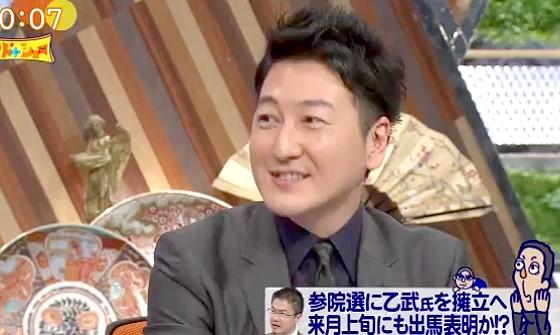 ワイドナショー画像 堀潤が乙武洋匡の出馬報道に「出ますよね」 2016年3月20日