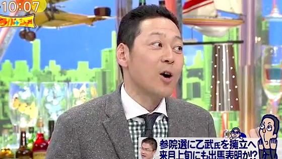 ワイドナショー画像 東野幸治「乙武洋匡のツイッターが沈黙してるのがおかしい」 2016年3月20日