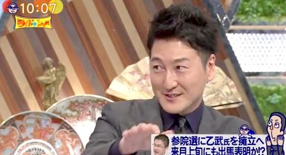 ワイドナショー画像 堀潤「これまでもずっと乙武洋匡さんは政治への興味があった」 2016年3月20日