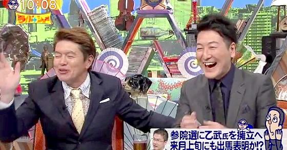 ワイドナショー画像 ヒロミ「堀潤はキャバクラ好きだから政界進出はダメ」 2016年3月20日