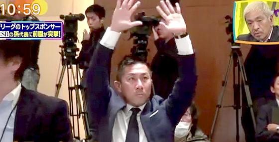 ワイドナショー画像 前園真聖がBリーグのトップパートナー発表会見で大きく手を振ってアピール 2016年3月20日