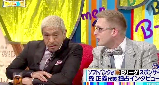 ワイドナショー画像 松本人志 厚切りジェイソンの「要期待」の意味がわからず耳打ち 2016年3月20日