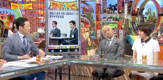ワイドナショー画像 東野幸治 松本人志 赤江珠緒「SOSを出した男子生徒を救えなかったのは明らかに大人の責任」 2016年3月27日