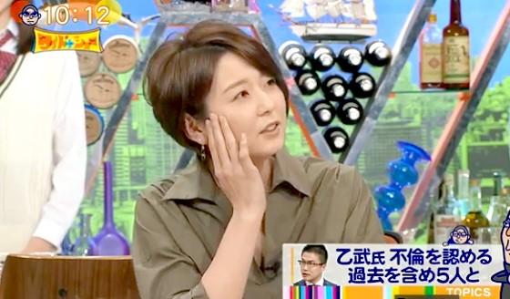ワイドナショー画像 秋元優里アナ「旦那の浮気は想像できない」 2016年3月27日