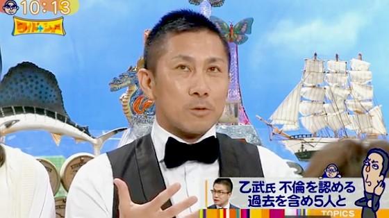ワイドナショー画像 前園真聖「乙武洋匡はスポーツキャスターの頃からモテていた」 2016年3月27日