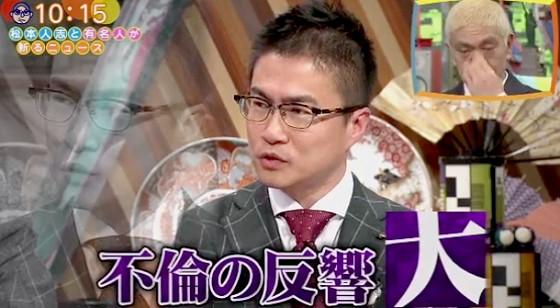ワイドナショー画像 不倫の影響が大きいとして乙武洋匡の参院選出馬を見送り 2016年4月3日