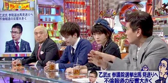 ワイドナショー画像 松本人志 ウエンツ瑛士 コムアイ 石原良純「乙武さんの代わりになる政治家はなかなかいない」 2016年4月3日