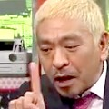 ワイドナショー画像 ゲストが次々とスキャンダルに巻き込まれる呪いの番組ワイドナショーを松本人志が「山崩しの砂が少ない」と表現 2016年4月3日