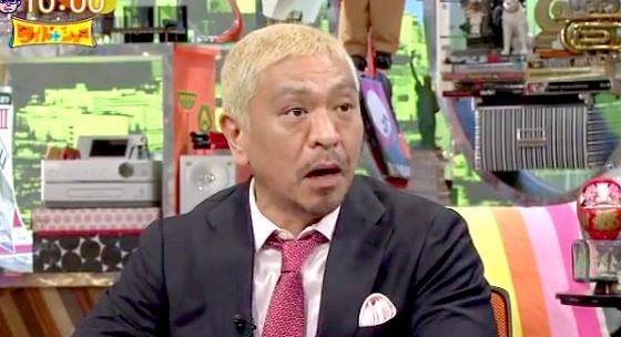 ワイドナショー画像 松本人志がコムアイに「メジャーデビューしてないのにヘイヘイヘイとか出やがったんか」 2016年4月3日