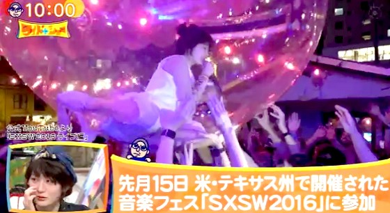 ワイドナショー画像 コムアイがウォーターボールで客席を転がるパフォーマンス 2016年4月3日