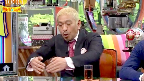 ワイドナショー画像 松本人志がスキャンダル続きの番組を山崩しに例える 2016年4月3日