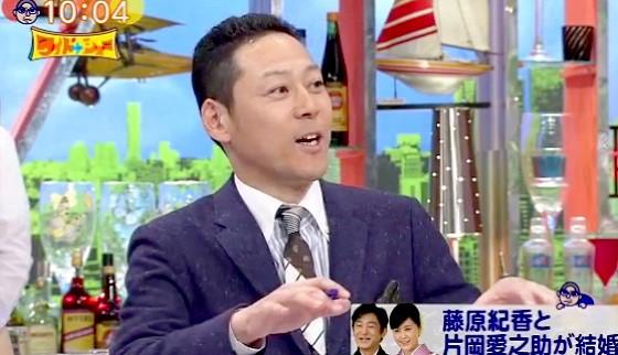 ワイドナショー画像 東野幸治がウエンツ瑛士に「彼女は芸能人ですか」 2016年4月3日