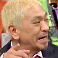 ワイドナショー画像 松本人志が「1回戦負けしろ」の吉田清一滋賀県議に「2回戦負けしろだったらボケとして成立した」と指摘 2016年4月3日