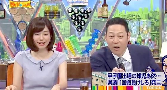 ワイドナショー画像 山崎夕貴 東野幸治が「1回戦負けしろ」の県議のニュースに関する感想を求める 2016年4月3日