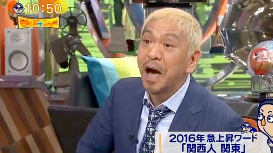 ワイドナショー画像 「吉本新喜劇」をシンキガキと噛んだ小籔千豊に松本人志がツッコミ 2016年4月10日