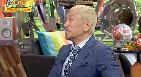 ワイドナショー画像 松本人志に岡田結実が「お父さんに声量でカバーしろと言われた」 2016年4月10日