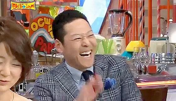 ワイドナショー画像 東野幸治が岡田結実に父親の様子を聞く 2016年4月10日