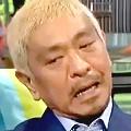 ワイドナショー画像 松本人志がパナマ文書の流出について「我々正直者がバカを見る」 2016年4月10日