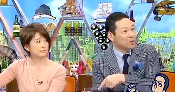 ワイドナショー画像 東野幸治 秋元優里アナがタックスヘイブンによる税金逃れの仕組みを説明 2016年4月10日